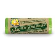 Фрекен бок Пакет для мусора 50 * 60 БИО зеленый 35л / 30шт