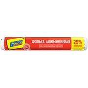 БОНУС Фольга алюминевая 5м