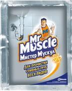Мистер Мускул для прочистки труб гранулы, 70 г