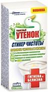 Туалетный Утенок стикер чистоты для унитаза Лайм с отбеливающей формулой, 3 шт.