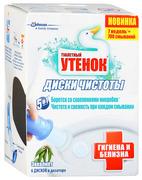 Туалетный Утенок диски чистоты для унитаза Эвкалипт с отбеливающей формулой, 6 дисков
