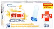 Туалетный Утенок диски чистоты для унитаза Цитрус с отбеливающей формулой переменный дозатор, 6 дисков
