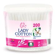 Lady Cotton Палочки ватные в банке 200шт,